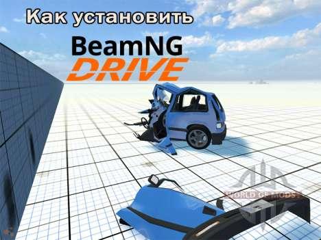 Инструкция по установке BeamNG Drive
