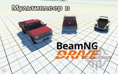Правда о мультиплеере в BeamNG.drive