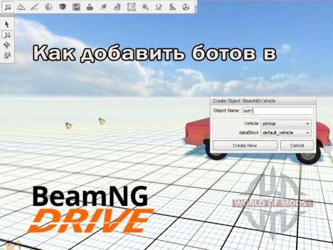 Добавление ботов BeamNG.Drive