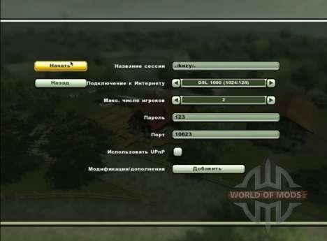 Настройки сетевой игры Farming Simulator 2013