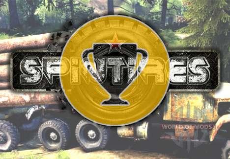 Достижения в Spin Tires 2014