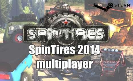 Игра по сети в SpinTires 2014