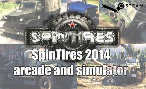 Какие цели и что делать в игре Spin Tires?