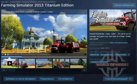 Купить Farming Simulator 2013 в Steam