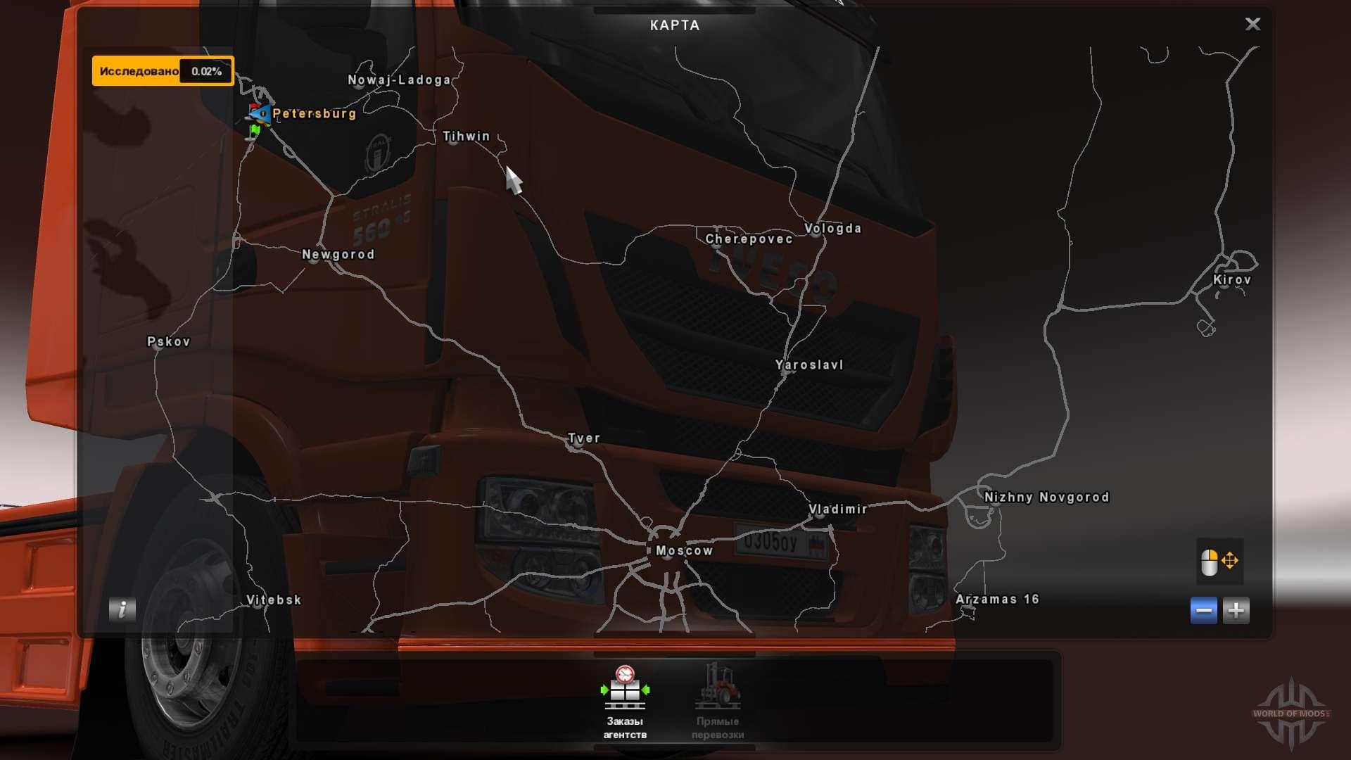 Скачать карта «mega map» версия 2. 0 для euro truck simulator 2 (v1.