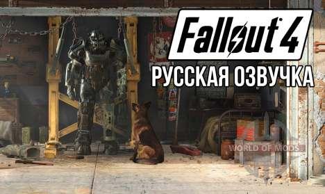 Russian Fallout 4