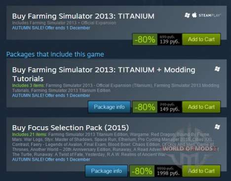 Farming Simulator 2013 -80%