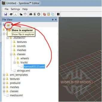 Показать файл в Windows Explorer