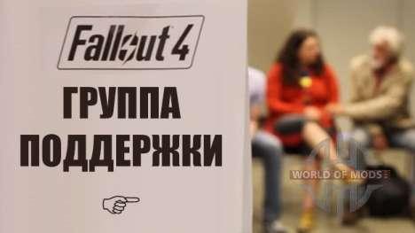 Жизнь за Fallout 4