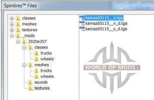 Проводник файлов Spintires Editor