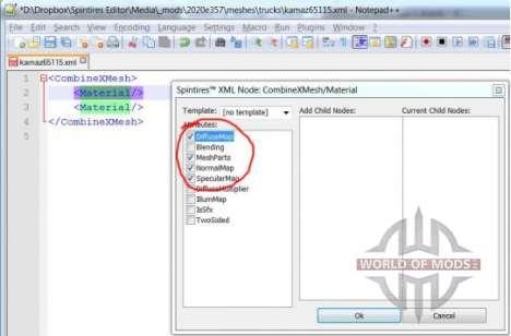 Редактирование XML ветви