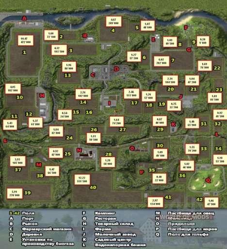 Скачать карту на farming simulator 2013 на