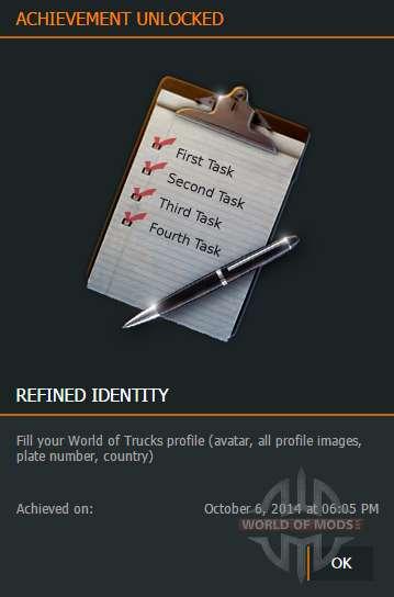 Прощай Refined Identity