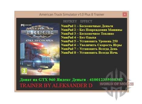 American Truck Simulator trainer от Aleksander D
