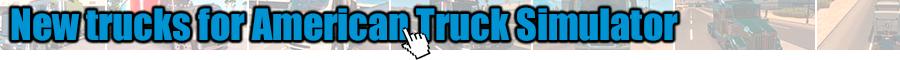 New trucks for American Truck Simulator