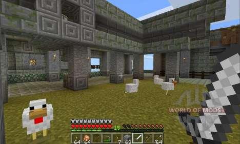 Виртуальный храм