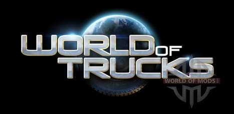 Большое обновление World of Trucks