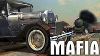 Mafia 1 моды