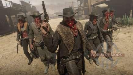 Испытание бандита в Red Dead Redemption 2