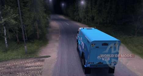 KAMAZ MASTER 4911 Dakar Rally для Spin Tires