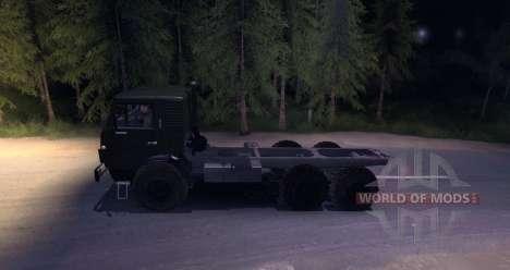 КамАЗ 4310 (бета версия) для Spin Tires