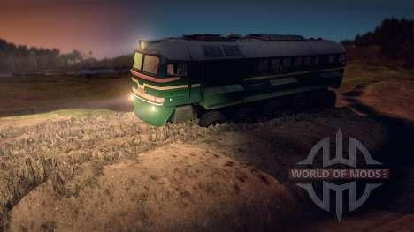 M62 Колесный Поезд v1.0 для Spin Tires