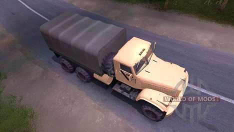 КрАЗ-255Б кремовый для Spin Tires