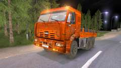 КамАЗ-65117 грязно-оранжевый