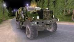 КрАЗ-255Б камуфляжный v2