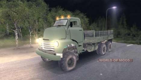 Пак грузового транспорта для Spin Tires