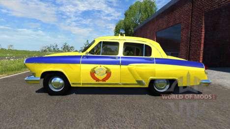 ГАЗ-21 Волга ГАИ для BeamNG Drive