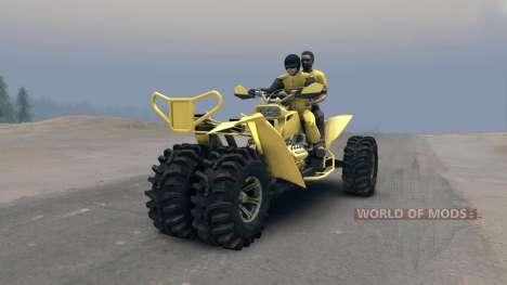 Трицикл v2 для Spin Tires
