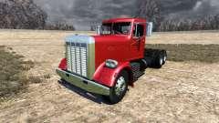 Gavril Truck
