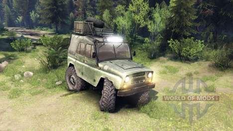 УАЗ-469 вездеход для Spin Tires