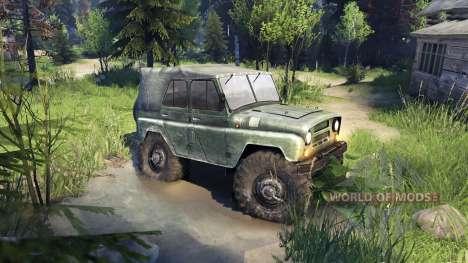 УАЗ-469 Monster Truck для Spin Tires