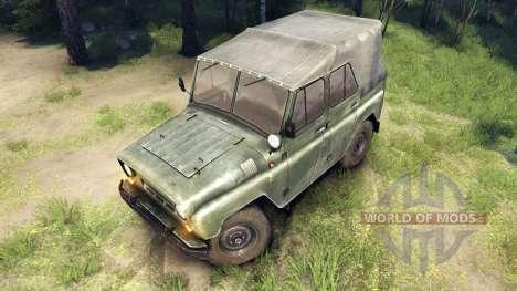 УАЗ-469 с фарой-искателем для Spin Tires