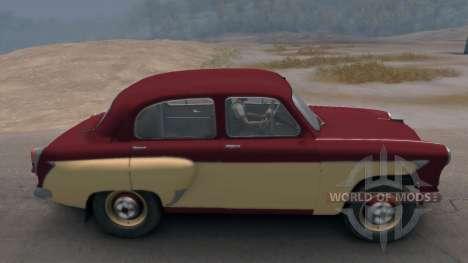 Москвич 407 для Spin Tires