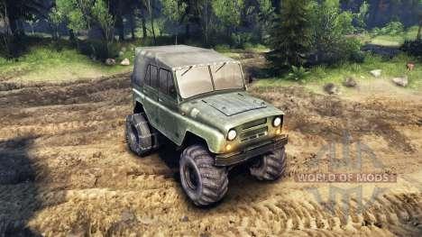УАЗ-469 с новыми колёсами для Spin Tires