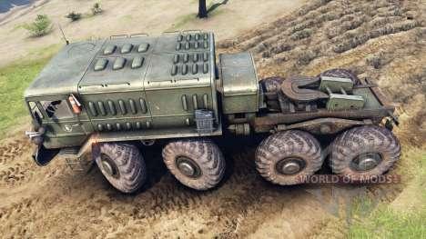 МАЗ-535 v1.1 для Spin Tires