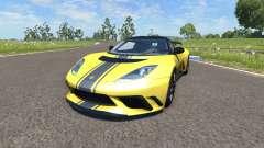 Lotus Evora GTE 2011 [Yellow]