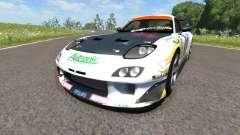 Mazda RX-7 Drift Arial