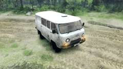 УАЗ-3909 фермер