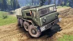 МАЗ-535 v1.2
