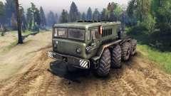 МАЗ-535 v1.1