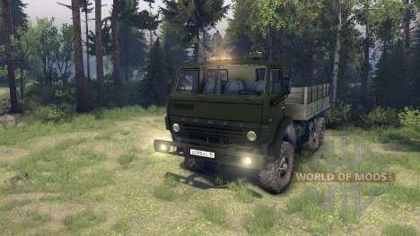 КамАЗ-4310 для Spin Tires