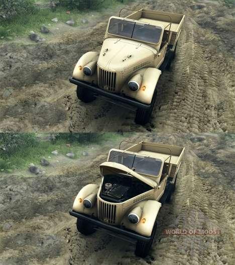 УАЗ-456 для Spin Tires