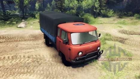 УАЗ-39095 для Spin Tires