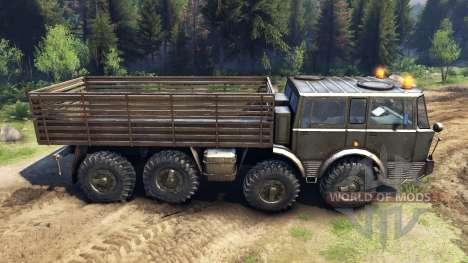 Tatra 813 8x8 KOLOS для Spin Tires