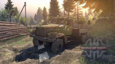 КрАЗ-255Б Ац 8.5 Огнеопасно v2.0 для Spin Tires