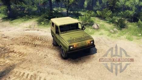 УАЗ-3907 для Spin Tires